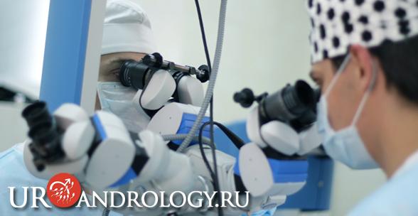 МикроТЕЗЕ биопсия яичка